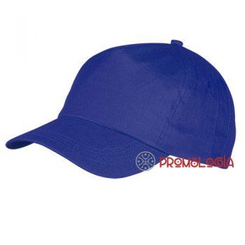 Gorra serigrafiada para publicidad.